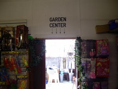 July 28 - Borth Garden Centre