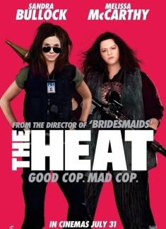 Aug 11 - The Heat